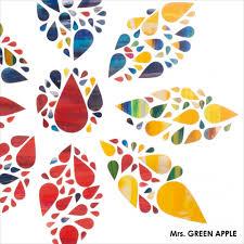 Mrs. GREEN APPLE 8th SINGLE 「僕のこと」初回限定盤